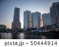 横浜みなとみらい 50444914