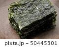 韓国海苔。 50445301