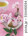 菓子 お菓子 茶の写真 50446694