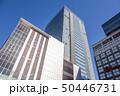 新宿 ビル 風景の写真 50446731
