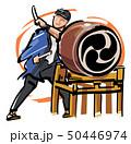 祭り 太鼓 和太鼓のイラスト 50446974