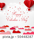 Happy valentines day greetings card with realistic 50448287