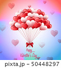 Valentines day  with bunch of pink and red heart b 50448297