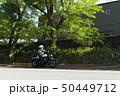 モーターサイクル 春の木漏れ日とライダー・バイク 50449712