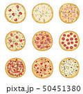 ピザ ピッツァ ベクトルのイラスト 50451380