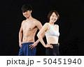 女性 男性 フィットネスの写真 50451940