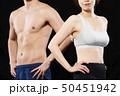 女性 男性 フィットネスの写真 50451942