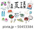 夏 日本の夏 イラスト ベクター 夏関連 夏イラスト 集合 季節 8月 葉月 手描き 手書き  50453384