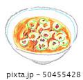 中華スープ 50455428