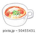 コンソメスープ 50455431