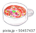スープ 50457437