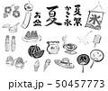 白黒 モノクロ 夏 イラスト ベクター 夏関連 夏イラスト 集合 8月 葉月 手描き 手書き  50457773