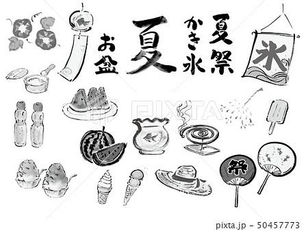 白黒 モノクロ 夏 イラスト ベクター 夏関連 夏イラスト 集合 8