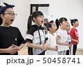 人物 子供 スクールの写真 50458741