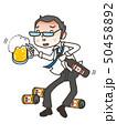 飲み会 酔っ払い ビールのイラスト 50458892