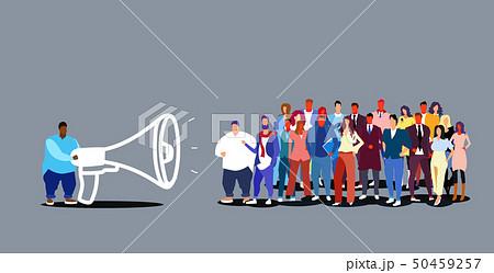 businessman team leader holding megaphone business man announcing information speaking in 50459257