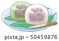 水まんじゅうシンプル3 50459876