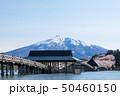 (青森県-風景)鶴の舞橋と岩木山7 50460150