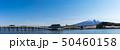 (青森県-パノラマ風景)鶴の舞橋と岩木山 50460158