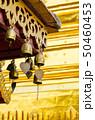 metal bells hanging on roof 50460453