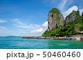Railay island 50460460