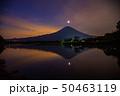 (静岡県)富士山・田貫湖 夜明け前 50463119