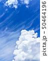 青空と入道雲 50464196