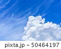 青空と入道雲 50464197