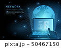 通信 デジタル グローバルのイラスト 50467150