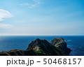 神威岬 50468157