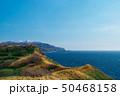 神威岬Ⅱ 50468158