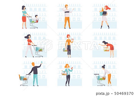People choosing products, pushing carts at grocery store set, man and woman shopping at supermarket 50469370