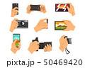 カメラ 写真機 ベクトルのイラスト 50469420