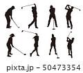 ゴルフ選手 シルエット1 50473354