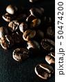 コーヒー豆の接写 50474200
