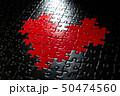 黒地にハート型のジグソーパズル 50474560
