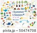 夏のかわいいイラスト素材集 50474708