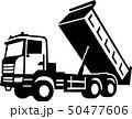 Tip Truck 50477606