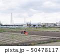 畑を耕すトラクター 50478117