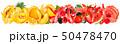 ジュース 未加工 生のイラスト 50478470