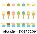 アイスクリーム アイス ジェラートのイラスト 50479209