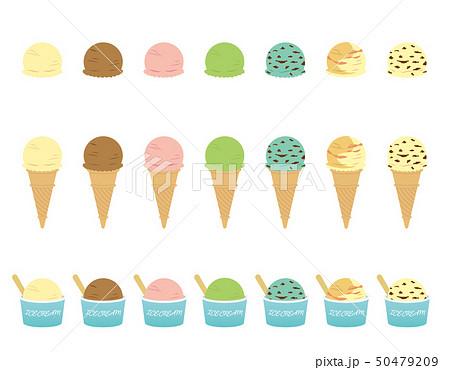 アイスクリーム セット 50479209