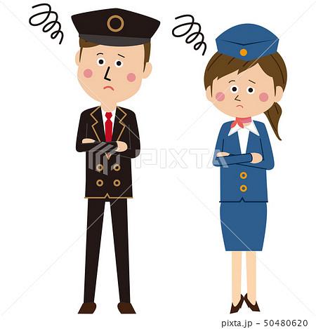 ポップなパイロットとキャビンアテンダントor運転手とバスガイドが困る 50480620