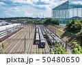 【京王線 若葉台検車区】 50480650