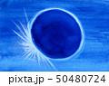 皆既日食 50480724