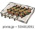焼き鳥 筆絵 串焼きのイラスト 50481691