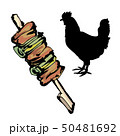 焼き鳥 鶏 筆絵のイラスト 50481692