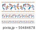ココペリ&ゲッコー ターコイズ系 50484678