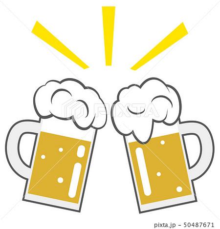 ビール ジョッキ 乾杯 50487671
