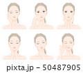 女性 美容 スキンケアのイラスト 50487905